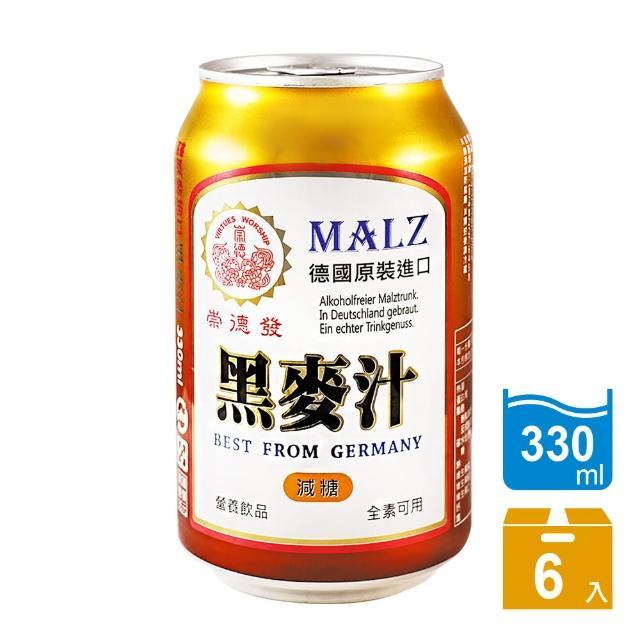 【崇德發】黑麥汁-Light減糖(330mlx6入)
