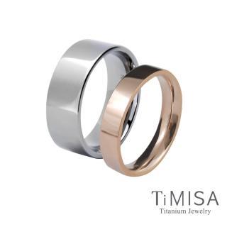 【TiMISA】簡約時尚-寬+細 純鈦對戒(雙色可選)