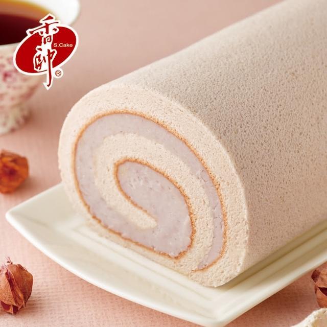 【香帥蛋糕】經典芋泥卷1100g十二入