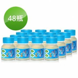 【台糖】原味蜆精48瓶(再送大昭原味蜆精6瓶)