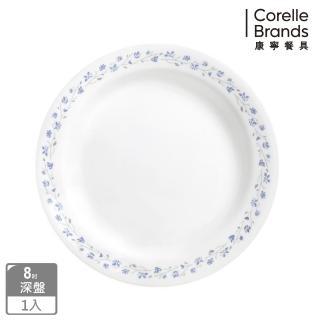 【CORELLE 康寧】絕美紫薇8吋深盤(415)