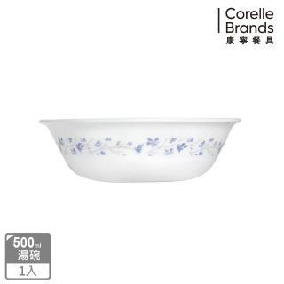 【美國康寧 CORELLE】絕美紫薇500ml湯碗(418)