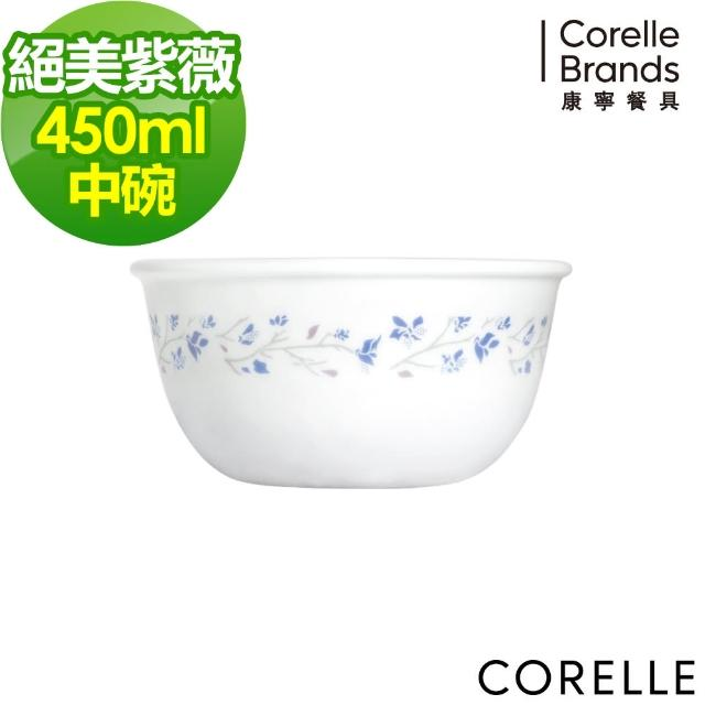【CORELLE 康寧】絕美紫薇450ml中式碗(426)