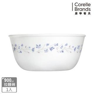 【CORELLE 康寧】絕美紫薇900ml麵碗(428)
