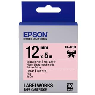 【EPSON】標籤機色帶粉紅底黑字/12mm(LK-4PBK)