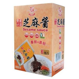 【龍口】芝麻醬隨身包6入(240g)