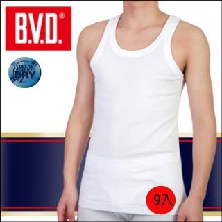 【BVD】速乾背心內衣 9件組(台灣製造)