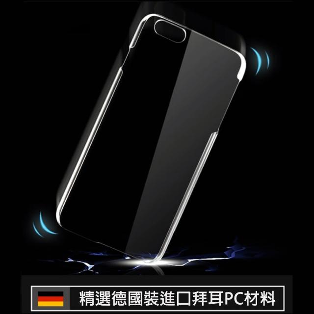 【100% 台灣製】iPhone 6 Plus/6s Plus 5.5吋(超薄透PC手機殼/保護套)