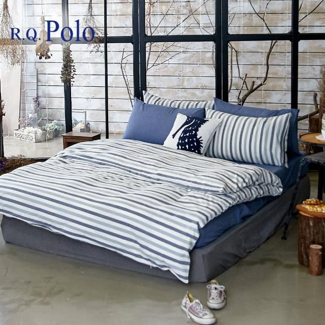 【R.Q.POLO】藍條紋 水洗棉系列-雙人標準薄被套床包四件組(5X6.2尺)