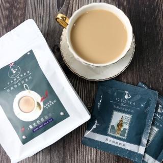 【一手茶館】奶茶控 英式伯爵奶茶(8入/袋)