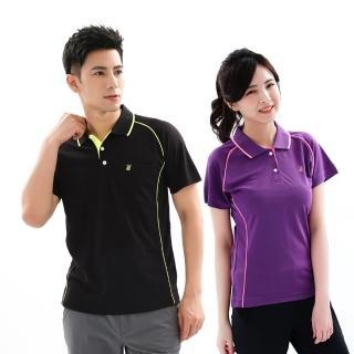 【遊遍天下】MIT台灣製男女款抗UV顯瘦吸濕排汗機能POLO衫_綜合款(M-5L)