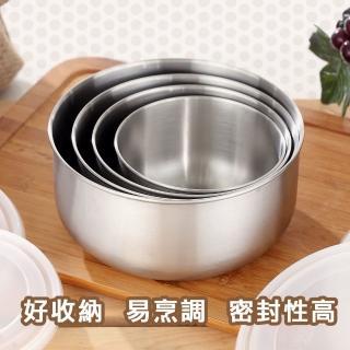 【美心 MASIONS】維多利亞 Victoria 頂級不鏽鋼調理碗 沙拉碗/盆/缽 台灣製造(8件組 加高型)