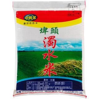 【中興米】埤頭濁水米12KG(PP編織袋)
