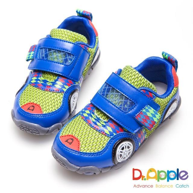 【Dr. Apple 機能童鞋】急速旋風跑跑印花運動童鞋(藍)