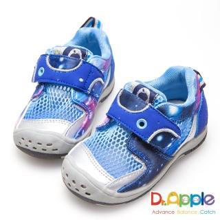 【Dr. Apple 機能童鞋】旋光迷人銀河系列風格小童鞋(藍)