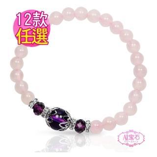 【A1寶石★十二星座】星座誕生石-晶鑽粉水晶紫水晶幸運石(12款任選-含開光)