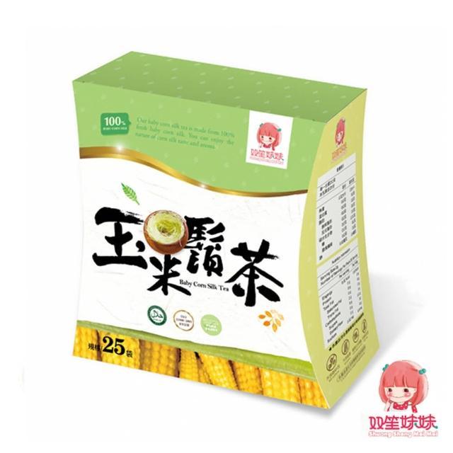 【雙笙妹妹】100%玉米鬚茶(25包/盒)