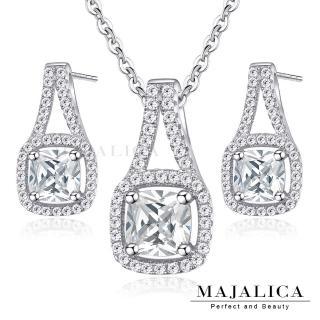 【Majalica】純銀 經典微密釘鑲 925純銀 PN5124(項鍊耳環套組)