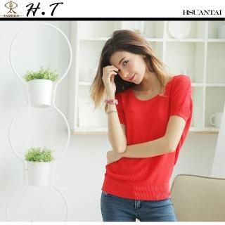 【玄太】簡約幾何織紋連身袖針織上衣(紅)