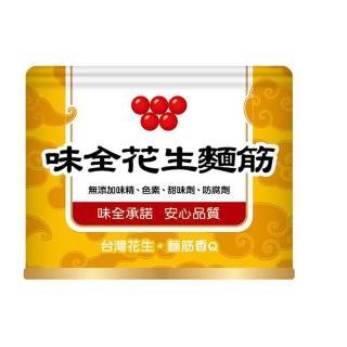 【味全】花生麵筋170g(3入裝)