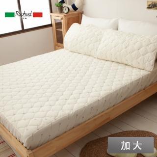【Raphael拉斐爾】床包式保潔墊-加大6X6.2尺