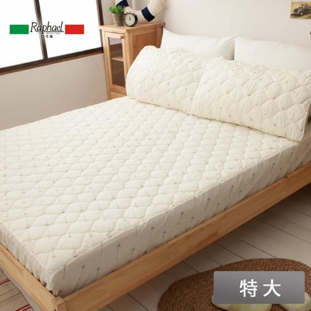 【Raphael拉斐爾】床包式保潔墊-特大6X7尺
