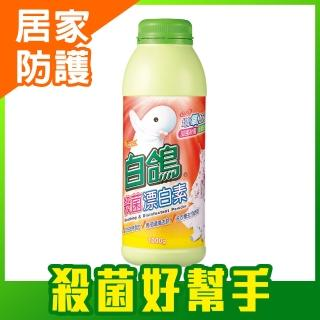 【白鴿】殺菌漂白素-1000g(漂白 漂白水 漂白素 殺菌)
