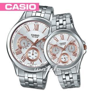 【CASIO 卡西歐】送禮首選 甜蜜浪漫情人 指針型對錶(MTP-E308D+LTP-E308D)