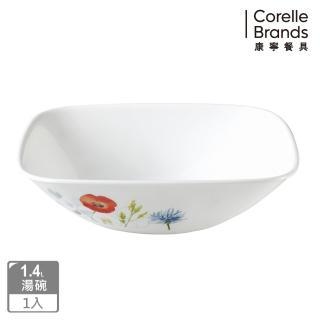 【美國康寧 CORELLE】花漾彩繪方形1.4L湯碗(2348)