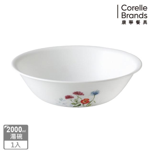 【美國康寧 CORELLE】花漾彩繪2000ml湯碗(464)