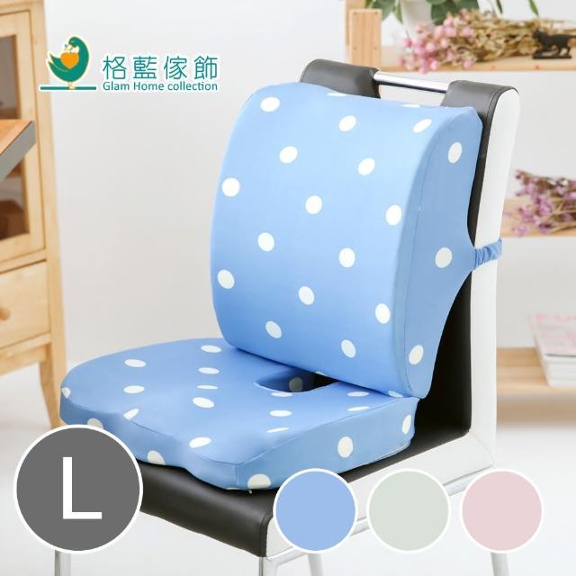 【格藍傢飾】水玉涼感舒壓坐靠墊黃金組合(L+L)