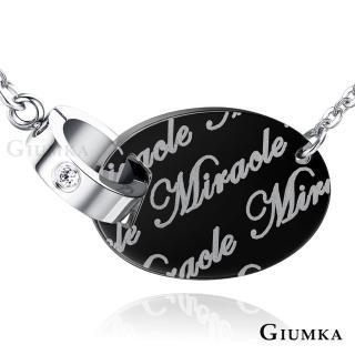 【GIUMKA】12H速達 Miracle 珠寶白鋼鋯石項鍊 MN5135-2(黑色白鋯)