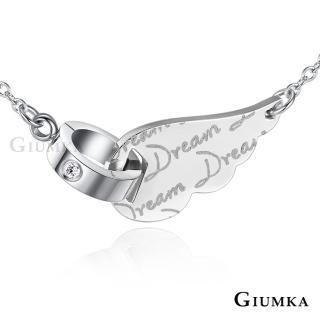 【GIUMKA】12H速達 夢想起飛 珠寶白鋼鋯石項鍊 MN5136-1(銀色白鋯)