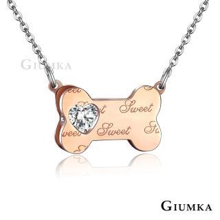 ~GIUMKA~12H速達 寵愛 珠寶白鋼鋯石項鍊 MN4107~2 玫金白鋯