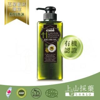 【tsaio上山採藥】金盞花養髮洗髮乳 600ml(無矽靈)