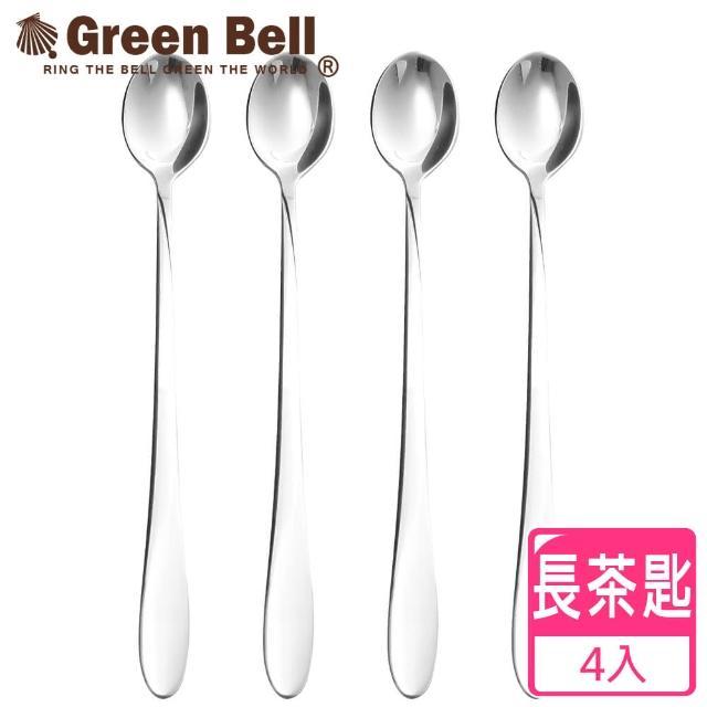 【GREEN BELL綠貝】304不鏽鋼餐具長茶匙/攪拌匙/冰沙匙(4入)