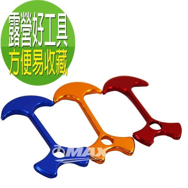 【oamx】鋁合金魚骨地釘-20入(顏色隨機出貨-12H)