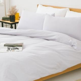 【LAMINA】純色-雲灰-純棉三件式床包組(雙人)