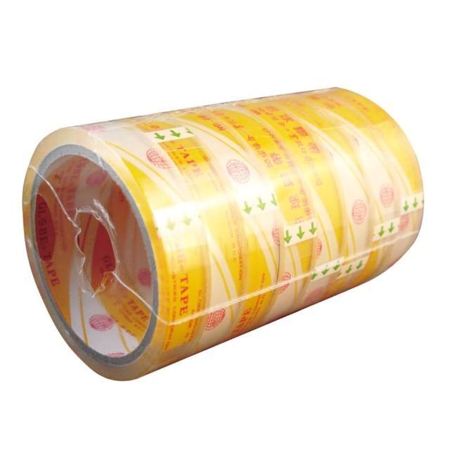 【地球牌GLOBE】大管芯OPP超透明文具膠帶/18mm×36M/8個