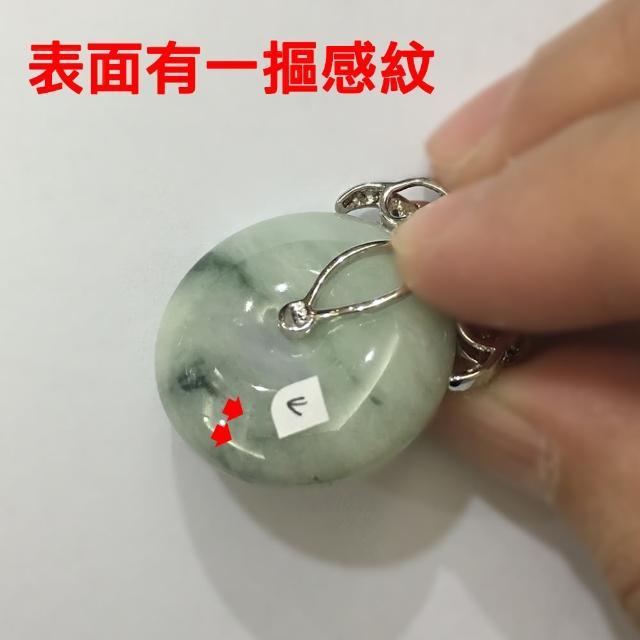 【金玉滿堂】春帶彩翡翠圓滿平安扣-03(福利品)