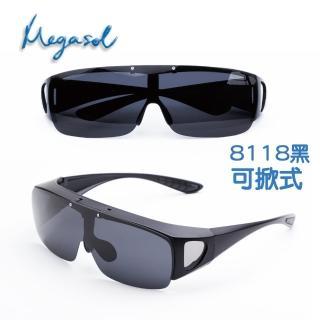 【MEGASOL】UV400偏光側開窗外挂太陽眼鏡(可掀式加大通用款-MS8118-兩色任選)