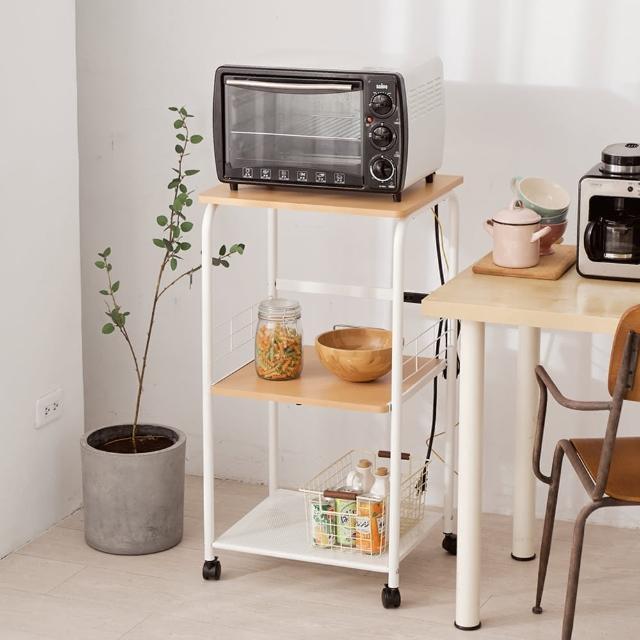 【居家cheaper】電器收納置物架-小(層架鐵架)