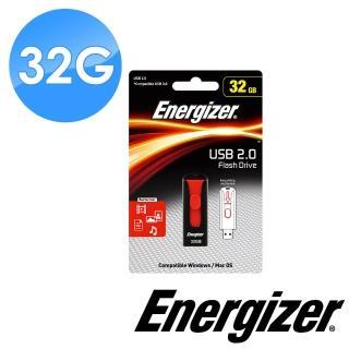 【Energizer 勁量】32GB Classic Slider 經典滑蓋隨身碟(黑紅色)
