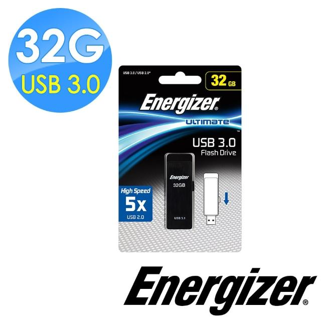 【Energizer 勁量】32GB USB3.0 High Performancer高速隨身碟