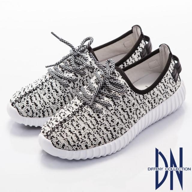【DN】輕盈簡約 率性織布綁帶休閒運動鞋(白)