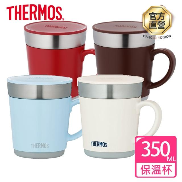 【THERMOS 膳魔師】不鏽鋼真空保溫杯0.35L(JDC-350/351)
