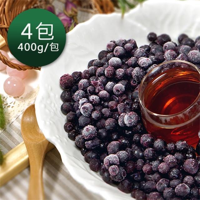 【幸美生技】加拿大進口有機驗證冷凍野生小藍莓4包組(400g/包)