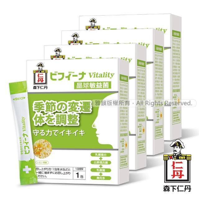 【日本森下仁丹】晶球敏益菌-調整體質(14條/盒x4盒)