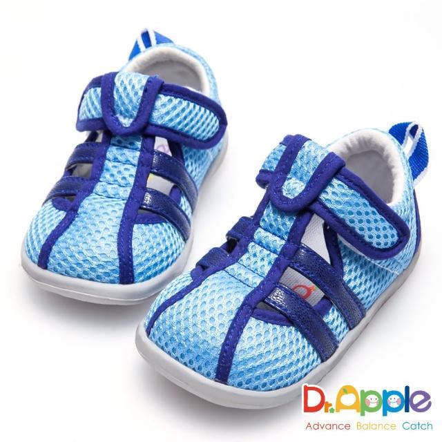 【Dr. Apple 機能童鞋】經典雙色條帶小童涼鞋(藍)