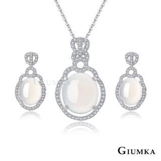 【GIUMKA】雍容閒雅項鍊耳環套組 半寶等級白瑪瑙 精鍍正白K  MN6032-1(銀色套組)